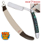 Green Marble Folding Straight Razor w/ Curved Leather Strop